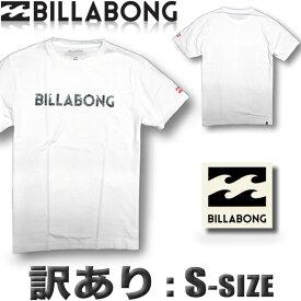 【訳あり半額SALE】【返品交換不可】ビラボン メンズ 半袖 Tシャツ BILLABONG サーフブランド アウトレット【メール便対応】【あす楽対応】AH011-200-B
