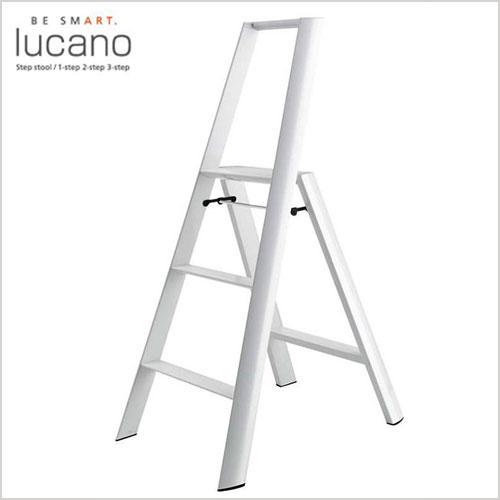 【送料無料】【lucano(ルカーノ)】【脚立】【おしゃれな踏台】 3-step(3段) ホワイト ML 2.0-3(WH) 3step