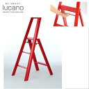 【送料無料】【lucano(ルカーノ)】【脚立】【おしゃれな踏台】 3-step(3段) レッド ML 2.0-3(RD) 3step