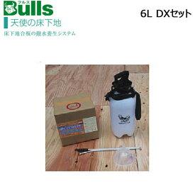 Bulls ブルズ 天使の床下地 6L DXセット 撥水養生剤 水上金属株式会社 SOA06-DX