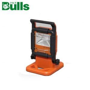 LEDベースライト 置き型 LWT-4000BA 投光器 4000Lm 昼光色 広配光 防雨型 室内・室外兼用 ワークライト 作業灯 4000ルーメン ライト Bulls ブルズ アイリスオーヤマ 投光機