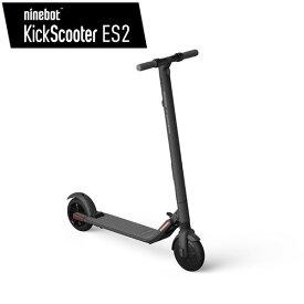 ★★★★【法人様限定販売商品】 Ninebot Kickscooter ES2 グレイ セグウェイ キックスクーター 電動キックボード ナインボット