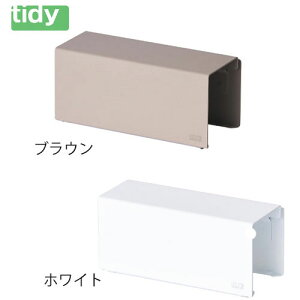 RollCleaner medium [ロールクリーナー スタンド]Tidy ブラウン/CL-666-300-4 ホワイト/CL-665-300-7 収納 tidy リビング