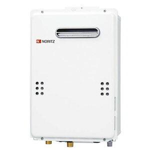 《新商品》ノーリツGQ-1639WE-116号ガス給湯器給湯専用タイプ屋外壁掛形PS標準設置型都市ガス・LPG選択可能NORITZ
