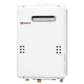 《あす楽対応》 ノーリツ GQ-1639WS-1 16号 給湯専用ガス給湯器 屋外壁掛形 PS標準設置形 給湯専用タイプ 都市ガス・LPG選択可能 NORITZ