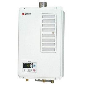 【送料無料】 ノーリツ 給湯器16号 GQ-1637WSD-F-1 都市ガス LPG 選択可能 給湯専用タイプ 屋内壁掛 強制排気型 NORITZ