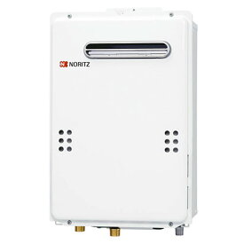 《あす楽対応》 【送料無料】 ノーリツ 給湯器20号 GQ-2039WS 都市ガス LPG 選択可能 給湯専用タイプ 屋外壁掛型 PS標準設置型 NORITZ