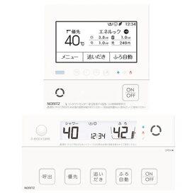 《あす楽対応》 ノーリツ RC-G001Eマルチセット マルチリモコン RC-G001Eマルチリモコン RC-G001Eマルチ 標準リモコン エコスイッチ付 NORITZ