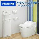 アラウーノ 手洗い 手動水栓 GHA8FC2SSS 床給水・床排水 ラウンドタイプ キャビネット Panasonic パナソニック