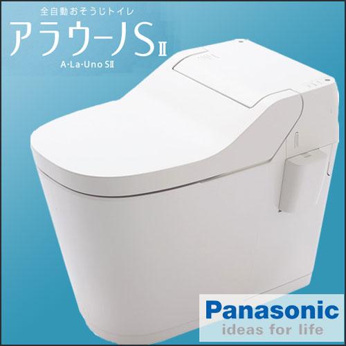 ≪あす楽対応≫送料無料 パナソニック タンクレストイレ アラウーノS2 標準タイプ XCH1401WS 配管セット(CH140F)付 カラー:ホワイト