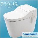 ≪あす楽対応≫送料無料 パナソニック タンクレストイレ アラウーノS2 標準タイプ XCH1401WS 配管セット(CH140…