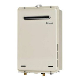 送料無料 リンナイ RUX-A2015W-E ガス給湯専用機 20号 都市ガス・LPG選択可能 屋外壁掛・PS設置型 Rinnai