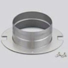 リンナイ DG-100A (φ100) 排湿口ガイド 乾太くん 衣類乾燥機 部材 22-9950 Rinnai