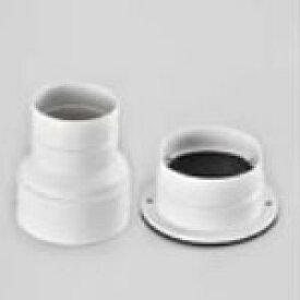リンナイ DG-AK ダンパー付排湿口ガイド 乾太くん 衣類乾燥機 部材 22-0393 Rinnai