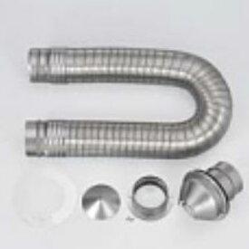 リンナイ DPS-75 排湿管セット 乾太くん 衣類乾燥機 部材 22-3069 Rinnai