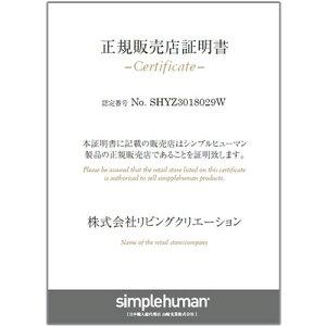 【正規品】simplehuman/シンプルヒューマントイレットブラシシルバーステンレスBT1083