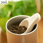CHA-SAJIK263PKピンク珪藻土衛生的湿気速乾茶さじsoilソイル