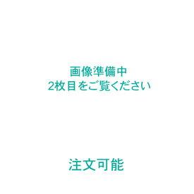 ★★★★ サンダイヤ 小出し専用バルブセット 500P-14W