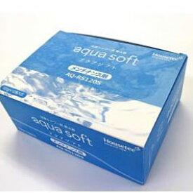★★★★★シャワー用軟水器 アクアソフト(aqua soft)用メンテナンス剤 AQ-RS120S ハウステック/Housetec