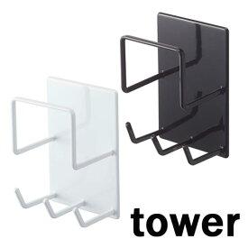 マグネットバスルームクリーニングツールホルダー タワー/TOWER ホワイト/04976 ブラック/04977 山崎実業/YAMAZAKI お風呂 磁石 白 黒