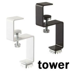 タワー/tower 洗面戸棚下ソープトレー ホワイト05014 ブラック05015 石鹸 マグネット 衛生的 省スペース【山崎実業/YAMAZAKI】