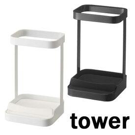 耐熱トレー付きヘアーアイロンスタンド タワー/TOWER ホワイト/05062 ブラック/05063 山崎実業/YAMAZAKI 洗面 白 黒