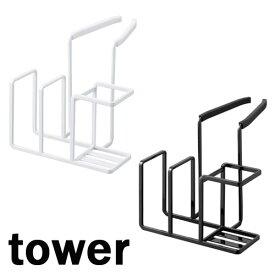 タワー/tower 蛇口にかけるスポンジ&ブラシホルダー ホワイト/05080 ブラック/05081【山崎実業/YAMAZAKI】 白 黒 シンプル ブラシ