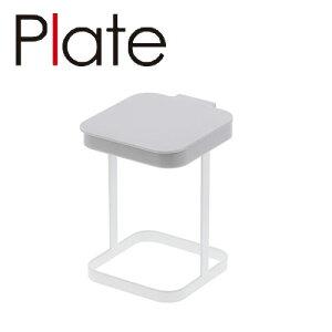 プレート Plate 蓋付きポリ袋エコホルダー ホワイト/03353 キッチン キッチンスタンド ごみ箱 ゴミ箱 山崎実業 YAMAZAKI
