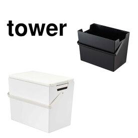 タワー tower アイロン掛けできる 蓋付き アイロン 収納ケース ホワイト 05457 ブラック 05458 モノトーン 山崎実業 YAMAZAKI
