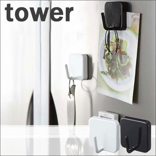 タワー/tower マグネットフック ホワイト02260/ブラック02261 キッチン収納/台所収納/磁石 【山崎実業/YAMAZAKI】  新生活 ギフト