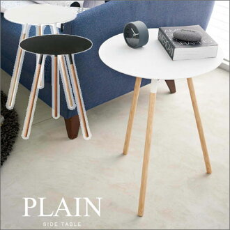 Plane /PLAIN side table white 02341/ black 02342