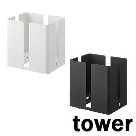 キャスター付きニューズラック タワー/tower ホワイト/04763 ブラック/04764 山崎実業 YAMAZAKI 収納 リビング 新聞収納 黒 白