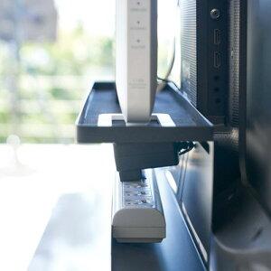 テレビ裏収納ラックブラックスマート/smart04484山崎実業/YAMAZAKI外付けHDDルーターテレビ周りスッキリ