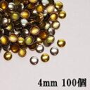 【新商品】カラフルMIXラインストーン【100個】4mm スタッズ風 ラウンド(丸)型ラインストーン、シルバー、ゴールドの2色MIX、100個 ラインストーン スタッズ風ストーン ネイルアート ハンド
