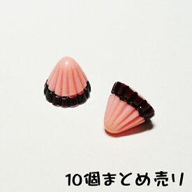 【10個】デコパーツ スイーツ 本物みたい♪ リアル三角いちごチョコ スィーツデコに♪【メール便可】【RCP】