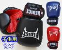 ボクシング グローブ 子供用 2カラー REDICE 2オンス/4オンス/6オンス 黒 赤 青 合成革 ムエタイ キックボクシング …