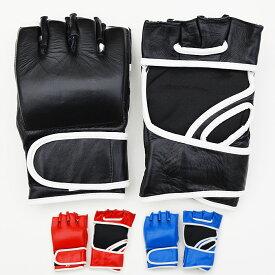 【送料無料】オープンフィンガー グローブ 赤/青/黒 UFC MMAグローブ 総合格闘技 グラップリンググローブ トレーニング 空手 本革 マジックテープ式 ブラック ブルー レッド