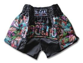 【送料無料】ムエタイパンツ 黒 RAJA トロピカル キックボクシング ファイトウェア サテン生地 S/M/L ボクシング ムエタイトランクス ラジャボクシング