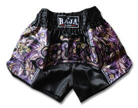 【送料無料】ムエタイパンツ 黒 RAJA パープル トロピカル キックボクシング ファイトウェア サテン生地 S/M/L ボクシング ムエタイトランクス ラジャボクシング