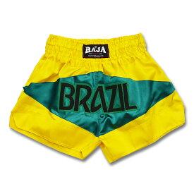 【送料無料】ムエタイパンツ RAJA BOXING ブラジル Sサイズ 黄色 キックボクシング ボクシング ムエタイトランクス 子供用 大人用 格闘技ウェア トレーニング 試合 イエロー