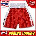ボクシングトランクス REDICE 赤 白ライン S/M/L/XL ムエタイパンツ キックボクシング ボクシングパンツ ロング…