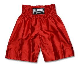 ボクシング トランクス REDICE 赤 S/M/L/XL レッド 無地 ムエタイパンツ キックボクシング トランクス ロングタイプ シンプル