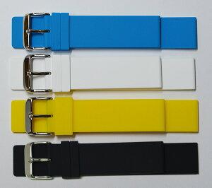 ≪送料無料≫時計ベルト シリコンラバー 18mm/20mm/22mm ブルー/ホワイト/イエロー/ブラック ラバー 時計バンド 腕時計ベルト 時計 ベルト ダイビング アウトドア スポーツ ウォッチ 青 黄