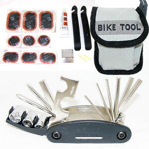 自転車修理 工具セット バイク パンクキット パッチ タイヤレバー 六角レンチ ゴム糊 スパナ