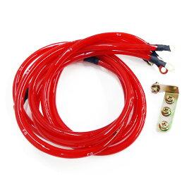 アーシングケーブルキット 赤 エンジン用 接続端子付き 端子付きワイヤー5本+ターミナル