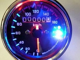φ60mm 機械式スピードメーター 160km/h表示 ステー付 黒盤(No.11)バイク汎用 12V