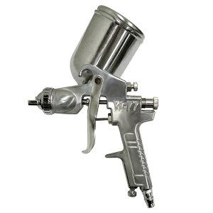 重力式 エアースプレーガン W77-G 2.0 2.5 3.0mm 400cc