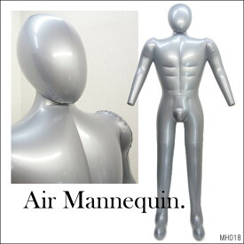 送料無料 空気式マネキン ビニールトルソー 男性 全身型 2 腕・頭付きエアーマネキン 167cm