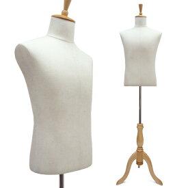 紳士 トルソー 男性 マネキン メンズ ボディー 麻/リネンorホワイト 木製 猫脚 ナチュラル