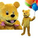 着ぐるみ くまさん黄色 クマ 熊 大人用